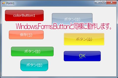 colorbutton_form
