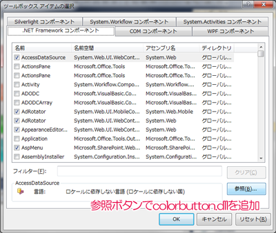 colorbutton_toolbox2